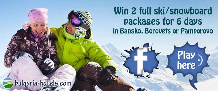 Win 2 full ski packages in Bulgaria for free